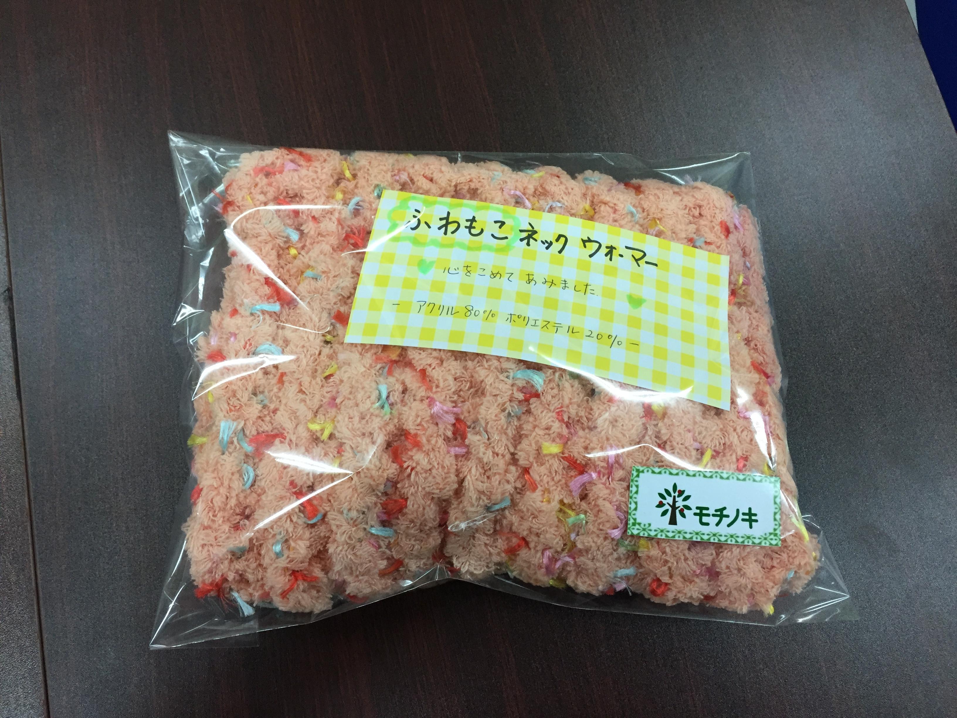 新製品のご紹介!!